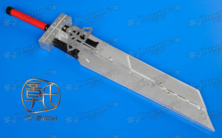 FF7 ファイナルファンタジー クラウドバスターソード風 コスプレ小道具 武器 剣